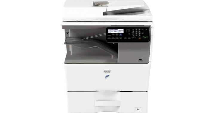 МФУ Sharp NANO MXB450W Ч/Б, A4, 45 стр/мин, RSPF, дуплекс, сеть, 1Гб, WiFi, факс, PS3, 500л, тонер